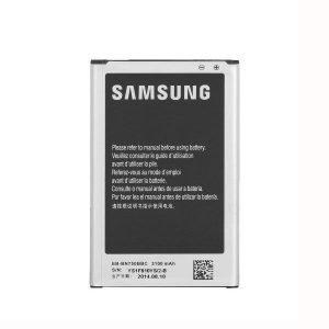 Réparation Batterie Galaxy Note 3