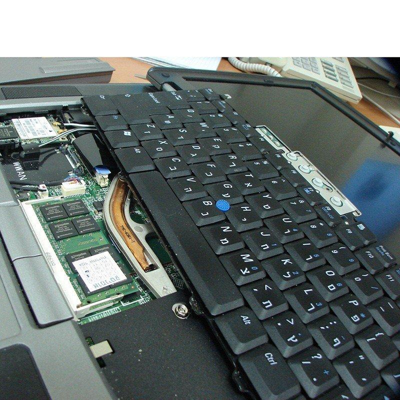 réparer Clavier portable luxembourg