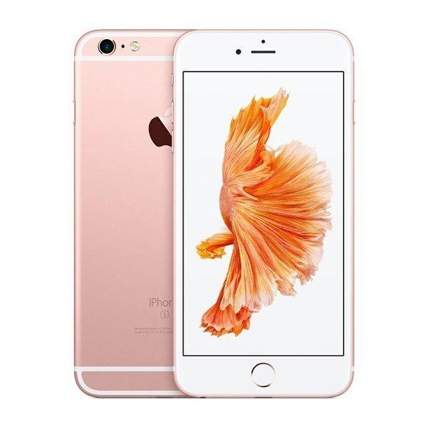 Réparation Écran iPhone 6s Blanc