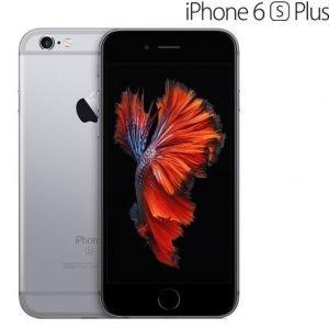 Réparation Rapide Vitre iPhone 6s Plus