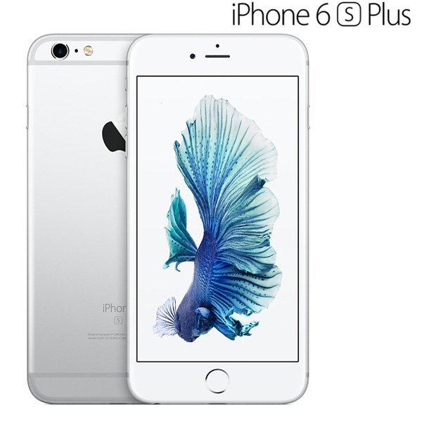 Repair Screen iPhone 6s Plus