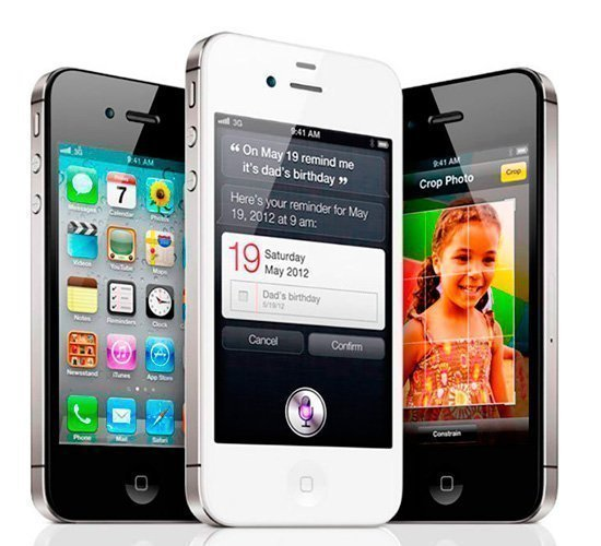 repair glass iphone 4s luxembourg