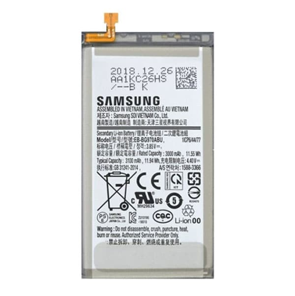 Battery Samsung S10E
