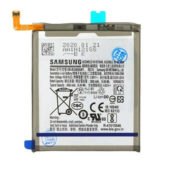 Remplacer batterie samsung s20