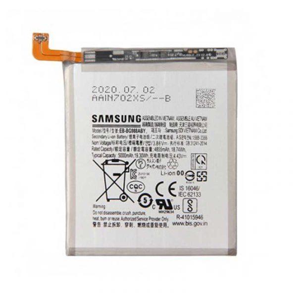 Remplacer batterie samsung s20 ultra